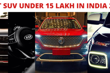 BEST SUV UNDER 15 LAKH IN INDIA 2020