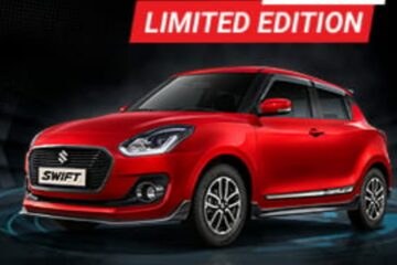 Swift limited Edition Variant Wise Prices
