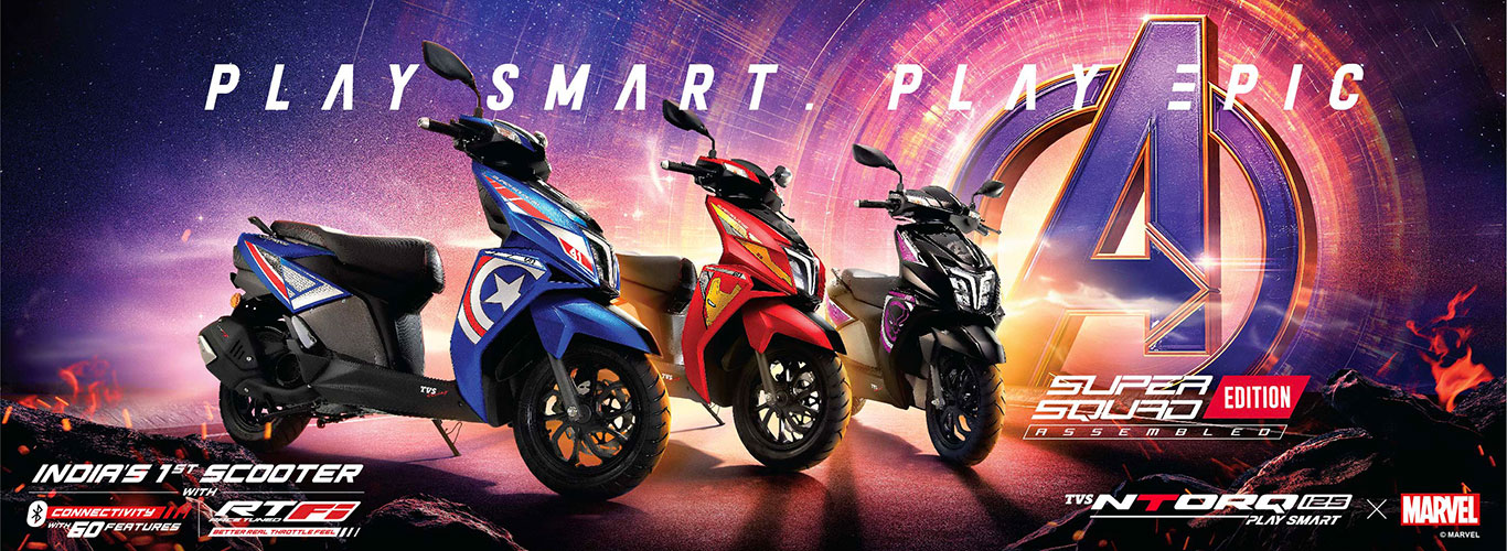 TVS NTorque super squad Edition launched