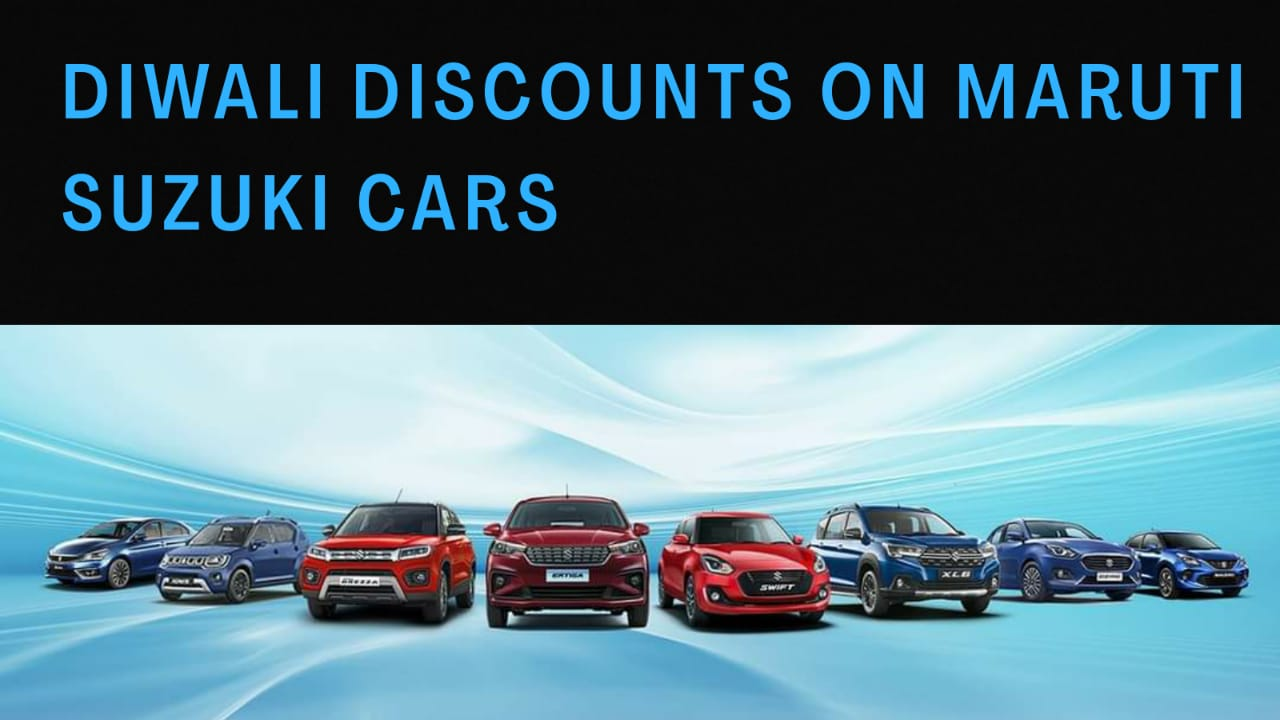 Diwali Discounts on Maruti Suzuki Cars