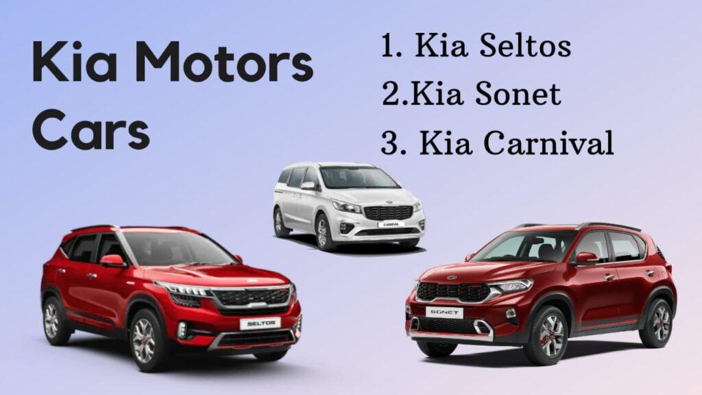 Kia Motors Cars